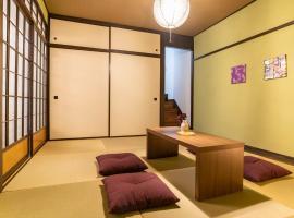 Bijou Suites Calm,大阪的度假屋