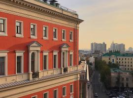 Apartments with a view of the Moscow City Hall, апартаменты/квартира в Москве
