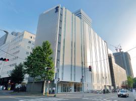 JRイン札幌、札幌市のホテル
