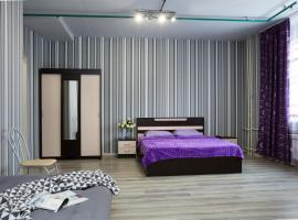 Wonderful Apartment, hotel in Yekaterinburg