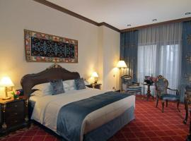 Orion Hotel Bishkek, hôtel à Bishkek