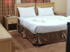 فندق برادايس الششة، فندق في مكة المكرمة