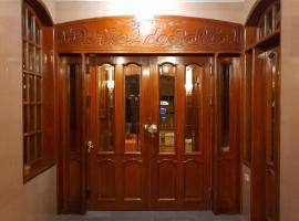 HOTEL PORTAL DE SALTA, מלון בסלטה