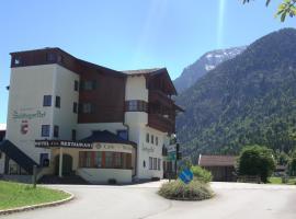 Salzburgerhof Jugend- und Familienhotel, Hotel in der Nähe von: Bareckbahn, Lofer