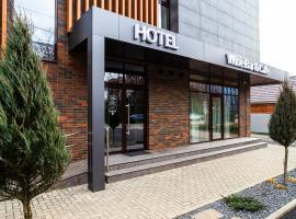 DavidRobertSons, отель в Краснодаре