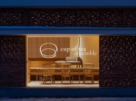 cup of tea ensemble - Vacation STAY 87463, hotel in Takayama