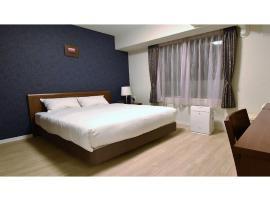 Hotel Hakata Place - Vacation STAY 21162v、福岡市のホテル