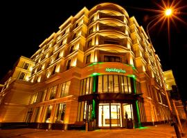 Holiday Inn Łódź, an IHG Hotel – hotel w pobliżu miejsca Stacja kolejowa Łódź Fabryczna w Łodzi