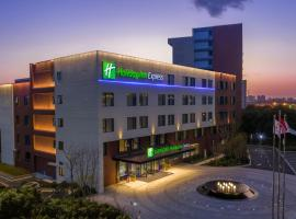 Holiday Inn Express Shanghai Kangqiao, an IHG Hotel, hotel in Shanghai
