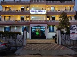 Brahma Paradise , A Boutique Hotel, hotel in Pushkar