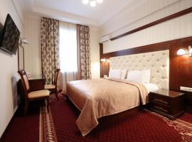 Ukraine Hotel, hotel in Kiev