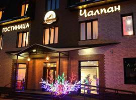 Гостиница Чалпан, отель в Абакане