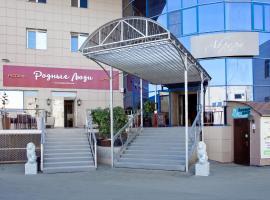 Аврора, отель в Челябинске