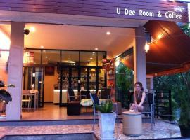 U Dee Room and Coffee, hotel in Kanchanaburi City