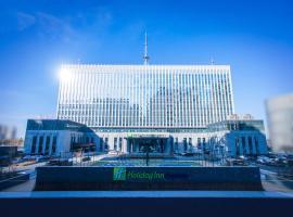 Holiday Inn Express Harbin Qunli, an IHG Hotel, отель в Харбине