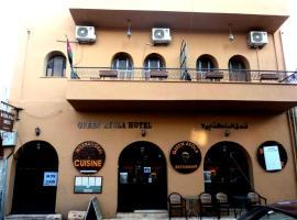 Queen Ayloa Hotel&Restaurant, hotel in Madaba