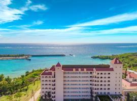 ホテル ロベルトソン ハーバー、宮古島のホテル
