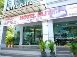 Elite Hotel,關丹的飯店
