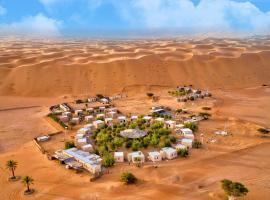 Sama al Wasil Desert Camp, campground in Shāhiq