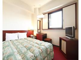 Tokyo Inn - Vacation STAY 11102v, hotel near Kawasaki City Museum, Tokyo