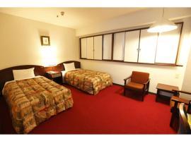 Tokyo Inn - Vacation STAY 11110v, hotel near Kawasaki City Museum, Tokyo