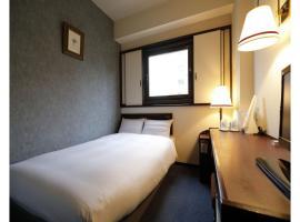 Tokyo Inn - Vacation STAY 10247v, hotel near Kawasaki City Museum, Tokyo