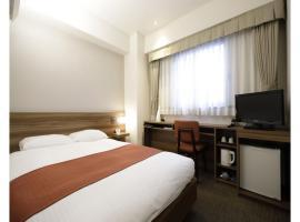 Tokyo Inn - Vacation STAY 10249v, hotel near Kawasaki City Museum, Tokyo