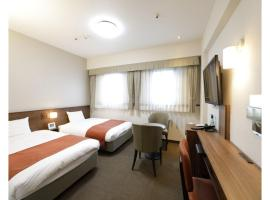 Tokyo Inn - Vacation STAY 11108v, hotel near Kawasaki City Museum, Tokyo