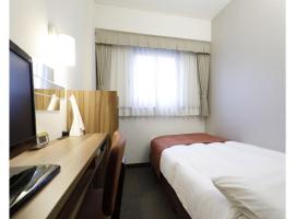 Tokyo Inn - Vacation STAY 10241v, hotel near Kawasaki City Museum, Tokyo