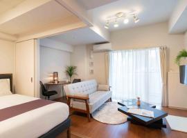 BON Condominium Umeda, hotel near Hankyu Men's Osaka, Osaka
