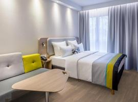 Holiday Inn Express Deauville Sud, an IHG Hotel, hotel in Deauville