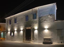 The Courtyard Episkopi Guest House, hotel near Kourion, Episkopi Limassol