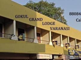 GOKUL GRAND LODGE, hotel near Jantar Mantar Mandir, Varanasi