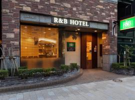 R&B Hotel Higashi Nihonbashi, hotel near Ryogoku Kokugikan National Sumo Stadium, Tokyo