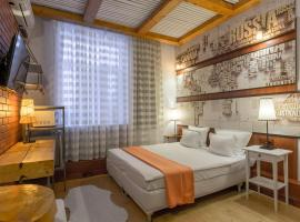 Hotel Wood Street (Hotel On 5 Floor), hotel near Belorussky Train Station, Moscow