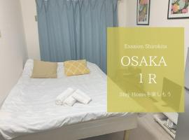 Exsaison Shirokita 302, hotel in Osaka