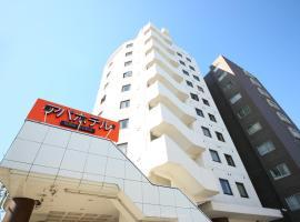 APA Hotel Sagamihara Hashimoto Ekimae, hotel near Sanrio Puroland, Sagamihara
