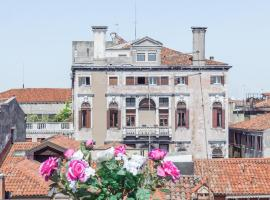 Venice Luxury Palace, apartment in Venice