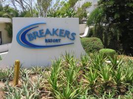 413 BREAKERS RESORT UMHLANGA, cheap hotel in Durban