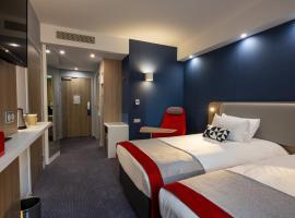 Holiday Inn Express - Nice - Grand Arenas, hotel near Maeght Fondation, Nice
