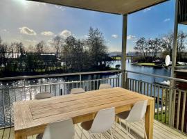 Lake side apartement near Amsterdam, apartment in Vinkeveen