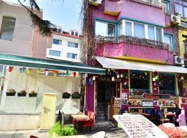 Hotel Han, δωμάτιο σε οικογενειακή κατοικία στην Κωνσταντινούπολη