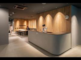 Capsule Plus Yokohama Sauna & Capsule, hotel in Yokohama