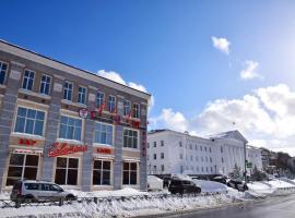 Отель Городское Уютное Место, отель в Петропавловске-Камчатском
