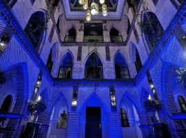 Riad Challa Spa & heated Pool, riad à Marrakech