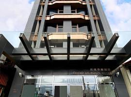 Champ De Rose Hotel, hotel in Hualien City