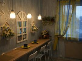 """Гостевой дом """"НаДи"""", отель типа «постель и завтрак» в Краснодаре"""