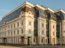 Отель Имерети, отель в Казани