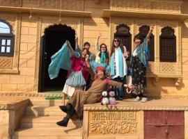 Swan Hostel Jaisalmer, hostel in Jaisalmer