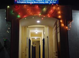 Abhinandan Rest House, hotel in Puri